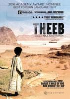 Theeb-film