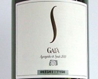 Gaia S 2010, Koutsi Hillside Vineyard, P.G.I Peleponnese, Greece