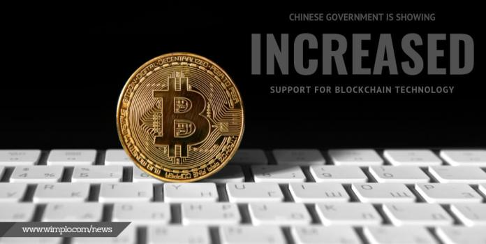 Chinese Supreme Court Rules In Favor of Using Blockchain to Validate Evidence