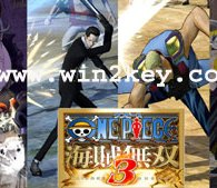 One Piece Pirate Warriors 3 Crack File Free Game For Pc