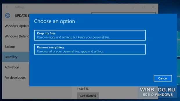 Восстановление поврежденных системных файлов Windows командами SFC и DISM