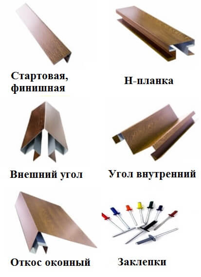Блок хаус металлический Кировоград