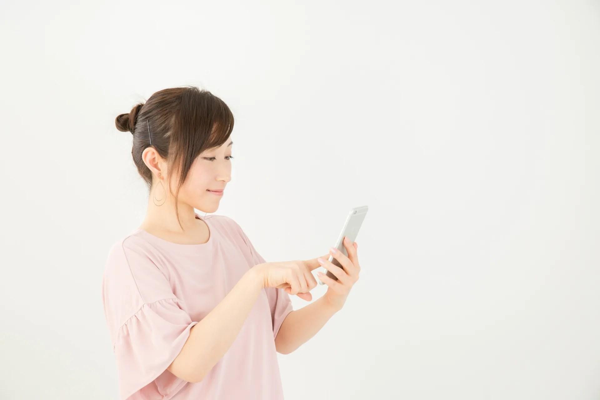 Zoomオンラインお見合いスタート!