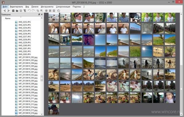 Программа Для Просмотра И Редактирования Фото