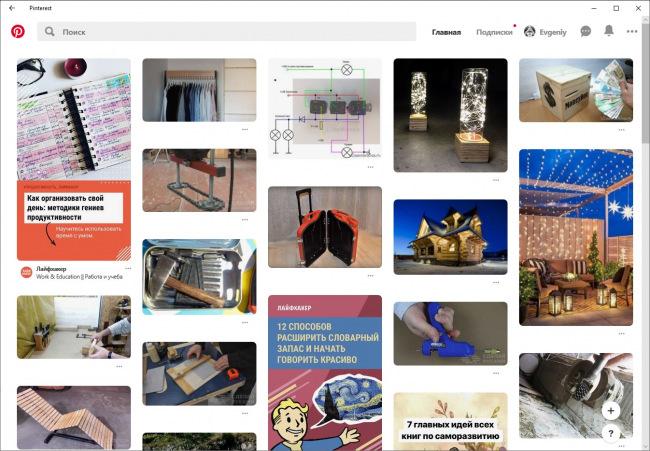В Microsoft Store появилось приложение Pinterest