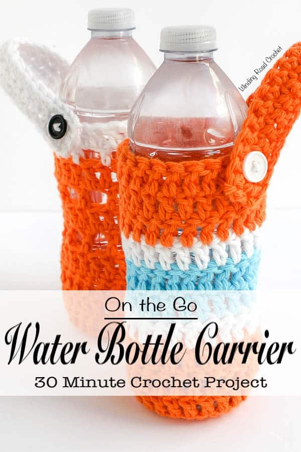 On the Go Water Carrier | Beat the summer heat and never be without water when you make on of these quick and easy water bottle carriers. This free crochet pattern is great for beginners, people with not a lot of time to crochet, anyone with a little extra yarn from a project or anyone who drinks water. Make a crochet water bottle carrier for everyone in your family before your next family outing. This bottle carrier can be fastened to a backpack, purse or stroller. #freecrochetpattern #free