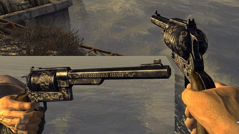 Weapon Retexture Project