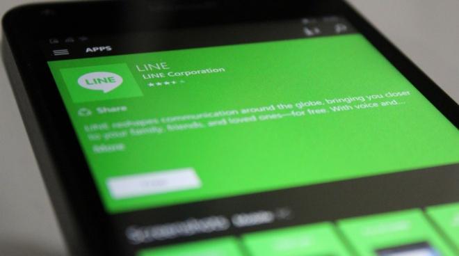 LINE Messaging