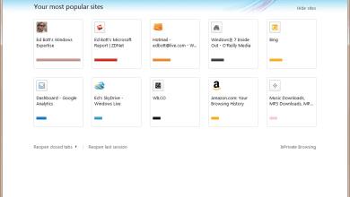 Internet Explorer Startseite als neuen Tab einstellen 0