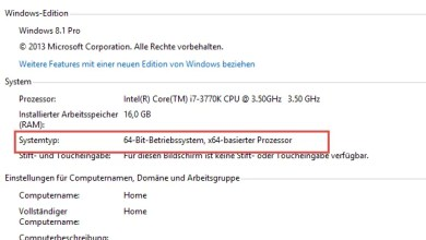 Photo of 32 Bit oder 64 Bit – Welche Windows Version ist installiert?