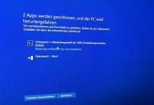 Photo of Windows 10 soll sofort herunterfahren, ohne nachfrage