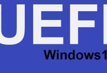 Photo of UEFI-BIOS bei Windows 10 starten