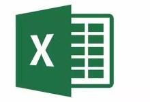 Photo of Excel mit Passwort schützen – Arbeitsmappe mit Kennwort verschlüsseln