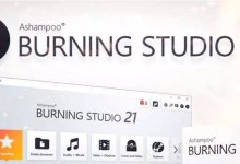 Photo of Ashampoo Burning Studio 21 wurde veröffentlicht