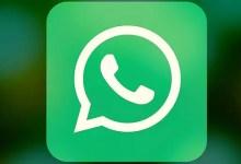 Photo of WhatsApp installieren auf dem Smartphone – So geht's?