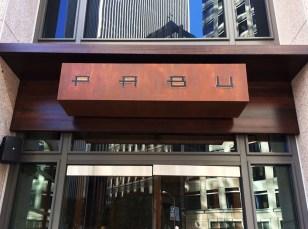 Discover Beaujolais at Pabu Restaurant, San Francisco (Julie Santiago)