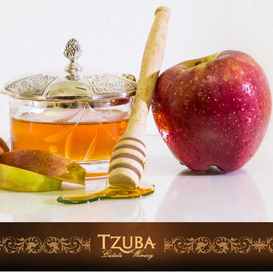 Tzuba Metzuda Reserve 2014