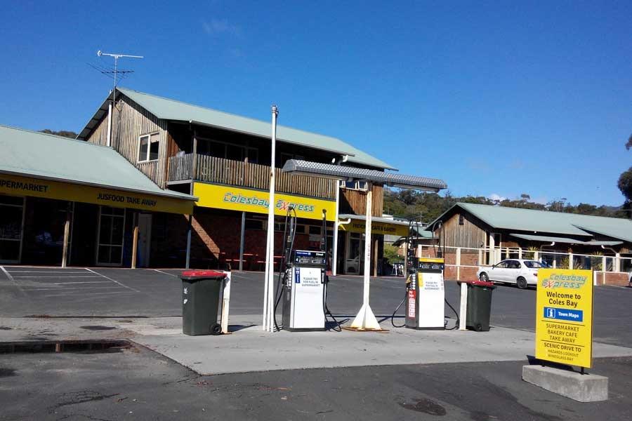 Iluka Supermarket and Petrol station Coles Bay