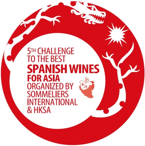 logo-5th-Challenge-to-the-best-spannish-wines-for-Asia-copia.jpg