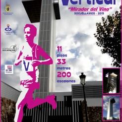 CARTEL-CARRERA-VERTICAL-2015