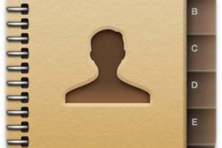 حل مشكلة اختفاء الاسماء من الايفون ٤ بالصور contacts iphone disappeared