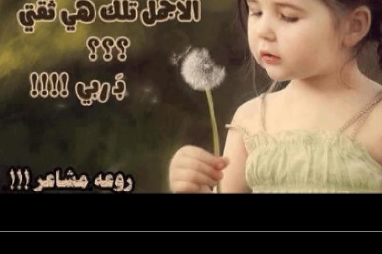 طريقة تغيير صورتي في الواتس اب change my photo whatsapp