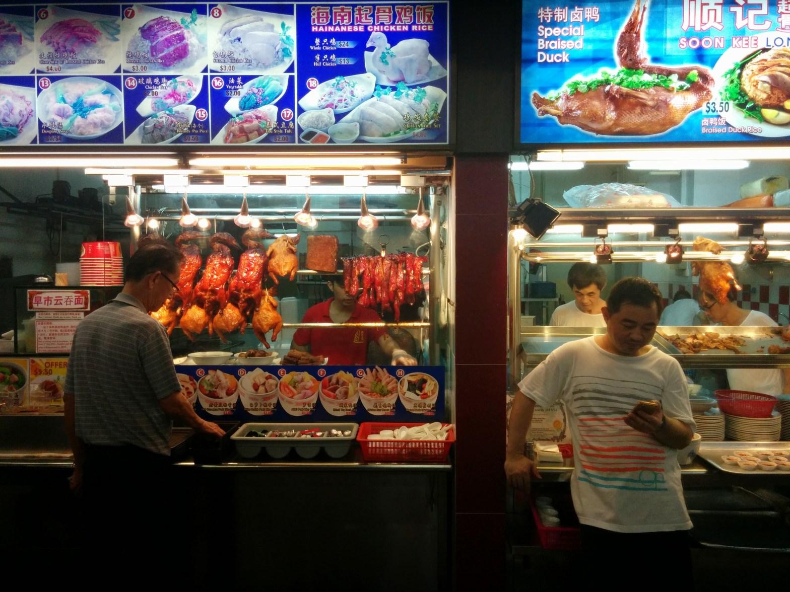 新加坡大排檔