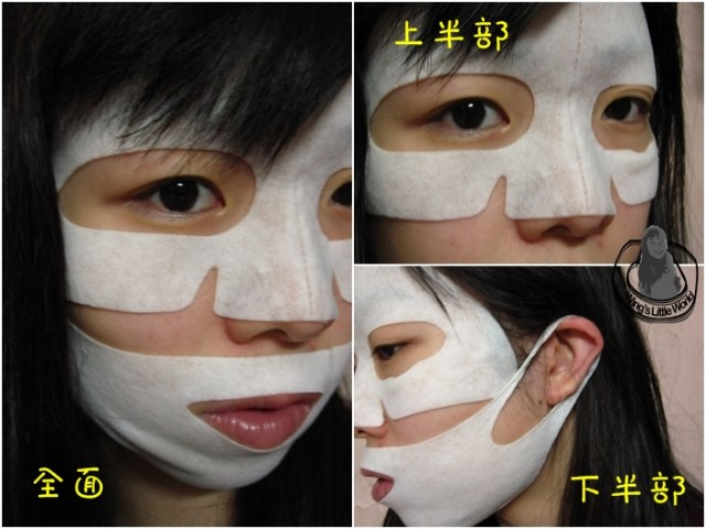 dr_jart_mask_set_10