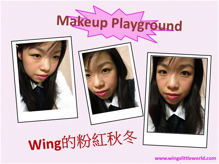 makeup-playground-oct-cover