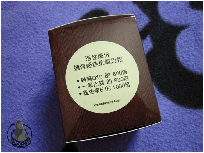 janeclare-rhodophyta-detox-mask-2