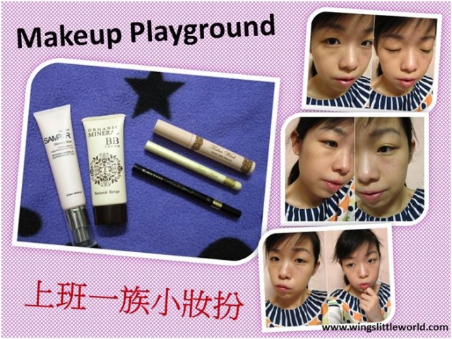 makeup-playground-tinker-wink-cover