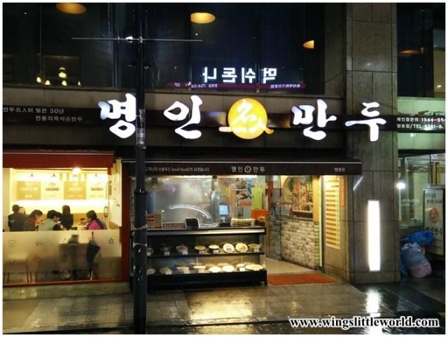 myeong-dong-restaurant-1