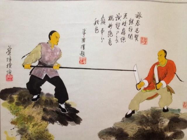 ליונג יי טאי