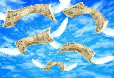 手数料が高いカジノからの切り替え