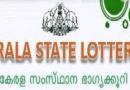Kerala State Lotteries
