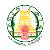 TNPSC Assistant Conservator of Forests ACF Previous Year Question Papers Pdf Download