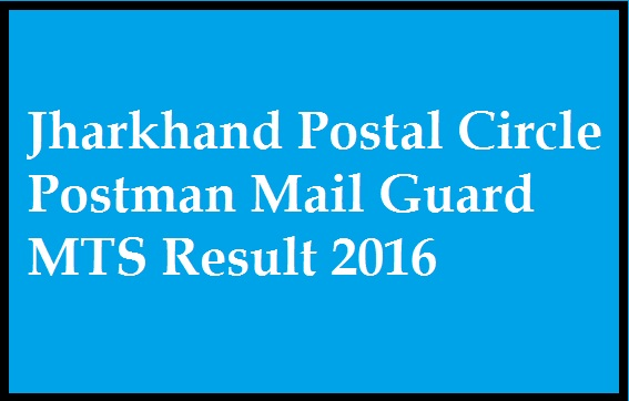 Jharkhand Postal Circle Postman Mail Guard MTS Result 2016