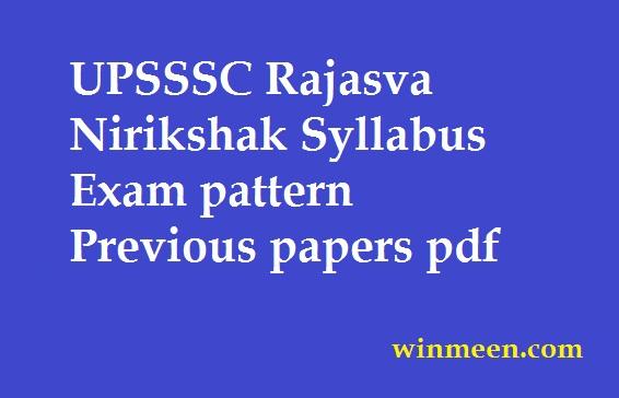 UPSSSC Rajasva Nirikshak Syllabus Exam pattern Previous papers pdf