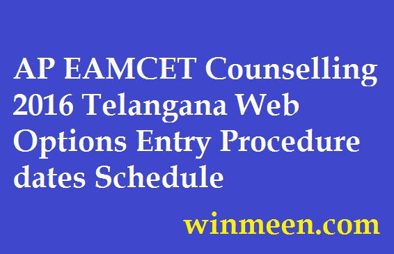AP EAMCET Counselling 2016 Telangana Web Options Entry Procedure dates Schedule
