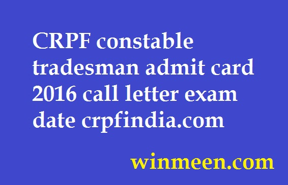 CRPF constable tradesman admit card 2016 call letter exam date