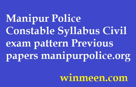 Manipur Police Constable Syllabus Civil exam pattern Previous papers