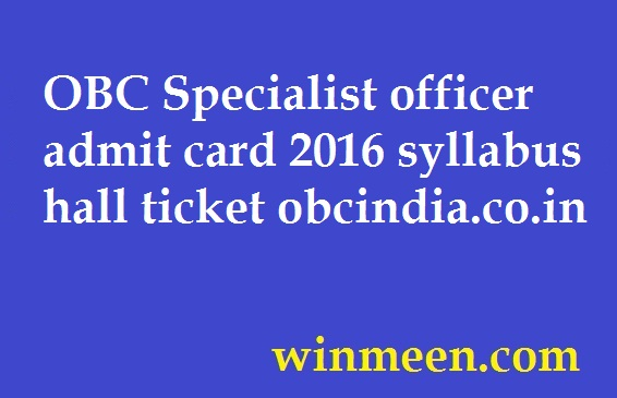 OBC Specialist officer admit card 2016 syllabus hall ticket
