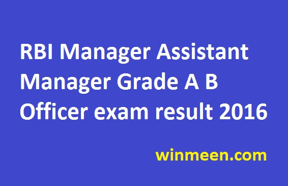 RBI Manager Assistant Manager Grade A B Officer exam result 2016