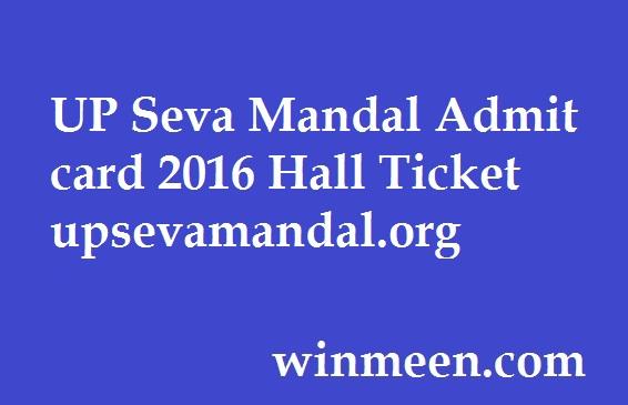 UP Seva Mandal Admit card 2016 Hall Ticket