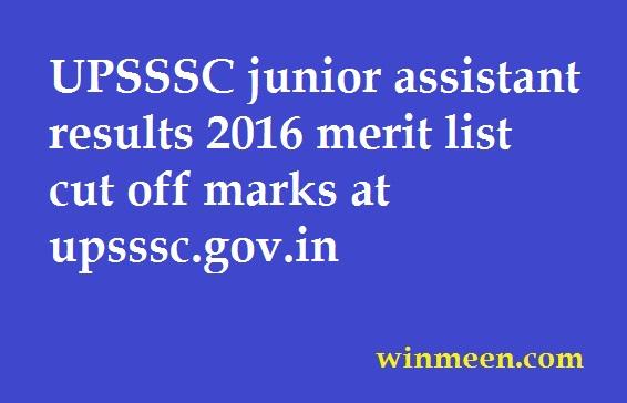 UPSSSC junior assistant results 2016 merit list cut off marks at upsssc.gov.in