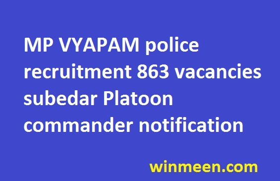 MP VYAPAM police recruitment 863 vacancies subedar Platoon commander notification 2016