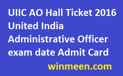 UIIC AO Hall Ticket 2016 United India Administrative Officer exam date Admit Card