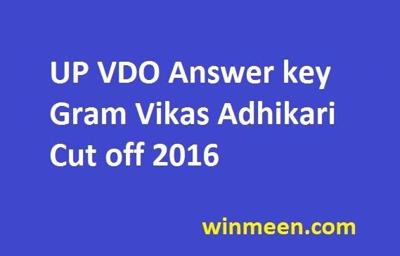 UP VDO Answer key Gram Vikas Adhikari Cut off 2016