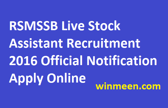 RSMSSB Live stock Assistant Recruitment 2016 Official Notification Apply Online