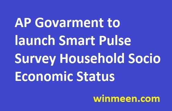 AP Govarment to launch Smart Pulse Survey Household Socio Economic Status